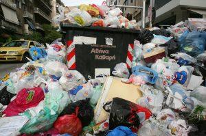 «Μην βγάζετε τα σκουπίδια έξω» από τον Δ. Αθηναίων