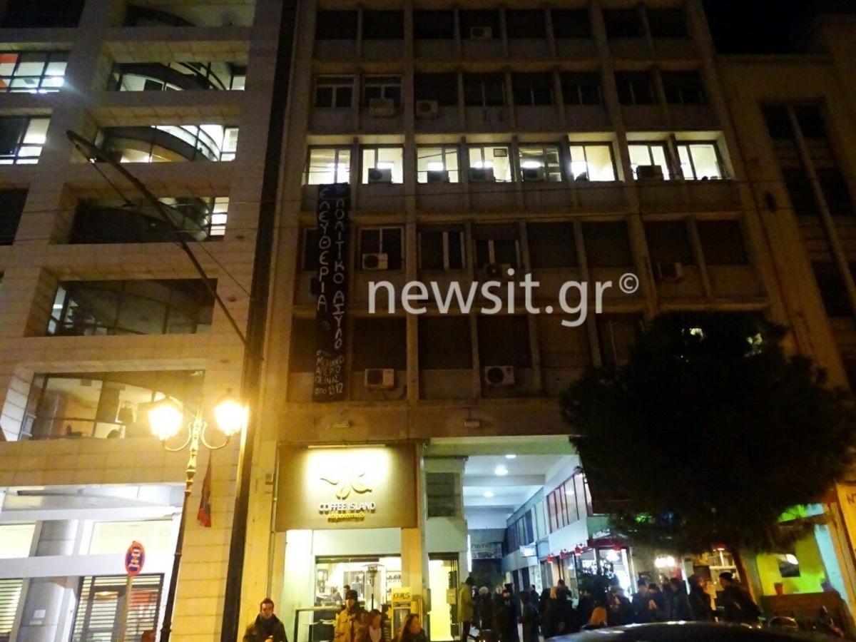 """Κατάληψη στα γραφεία της """"Αυγής"""" από αντιεξουσιαστές"""