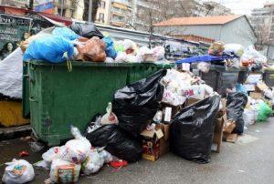 """""""Συγγνώμη"""" απο τον δήμο Αχαρνών"""