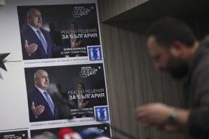 Εκλογές στη Βουλγαρία – Τι δείχνουν τα πρώτα exit polls