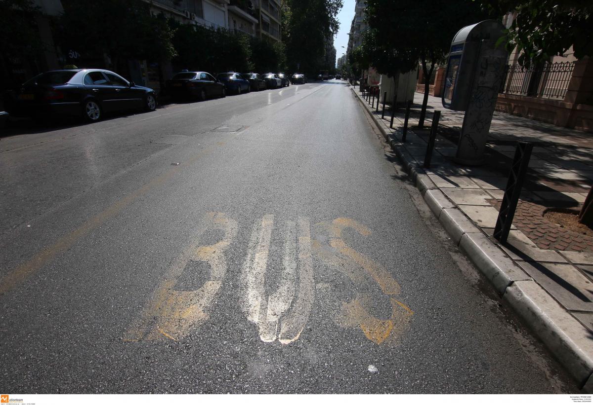 ΟΑΣΑ: Τροποποιήσεις στα λεωφορεία σήμερα 24/5 και αύριο 25/5
