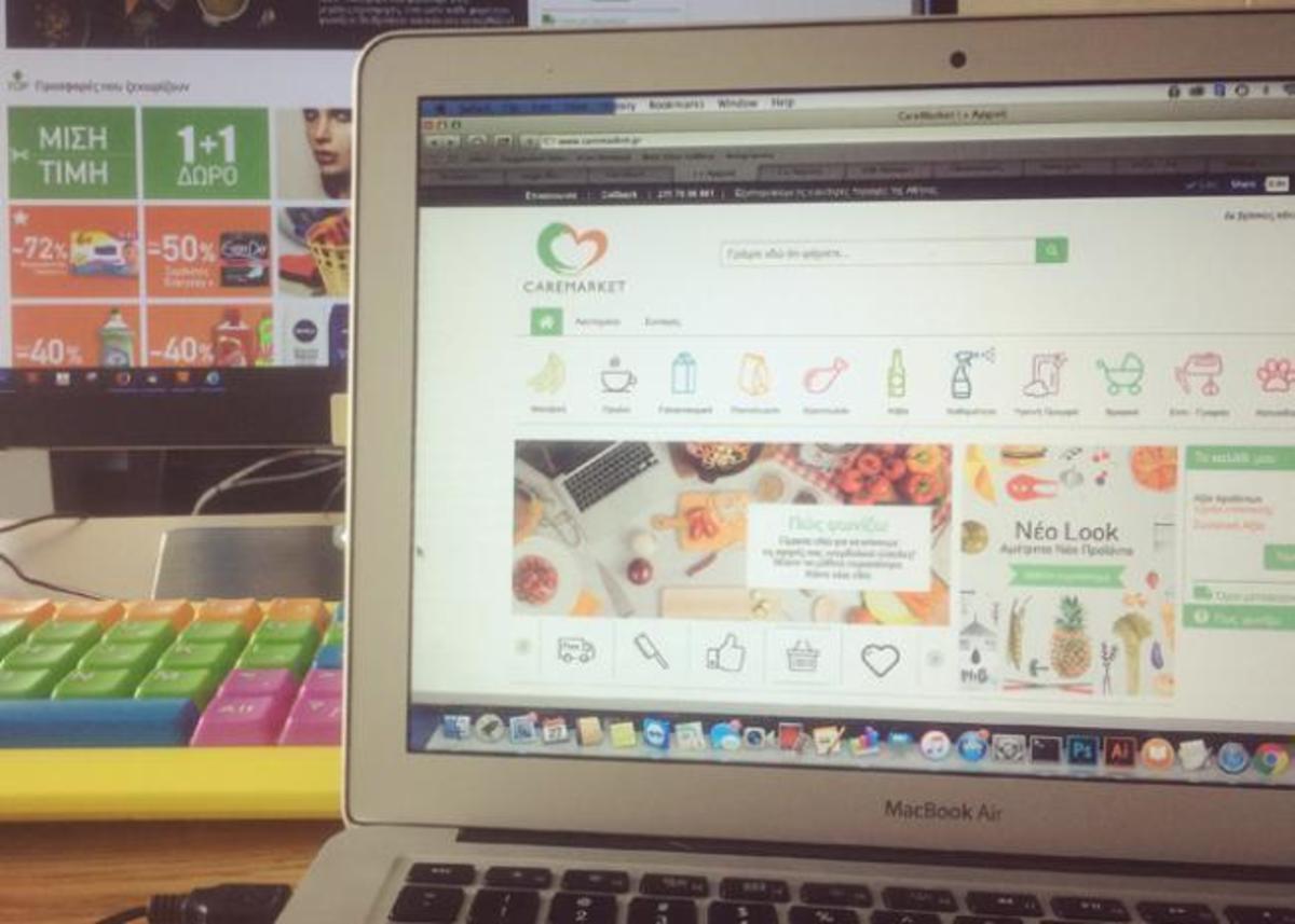 Το online supermarket με τις καλύτερες προσφορές κάθε μέρα!