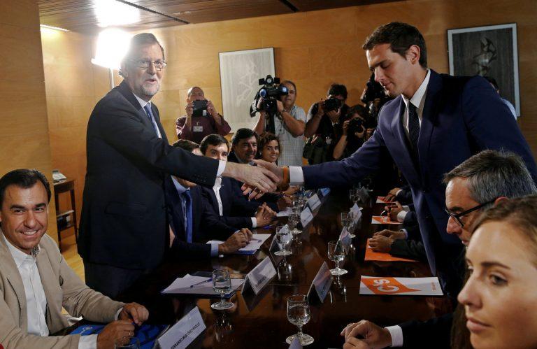 Οι Ciudadanos στηρίζουν Ραχόι αλλά το πολιτικό αδιέξοδο παραμένει