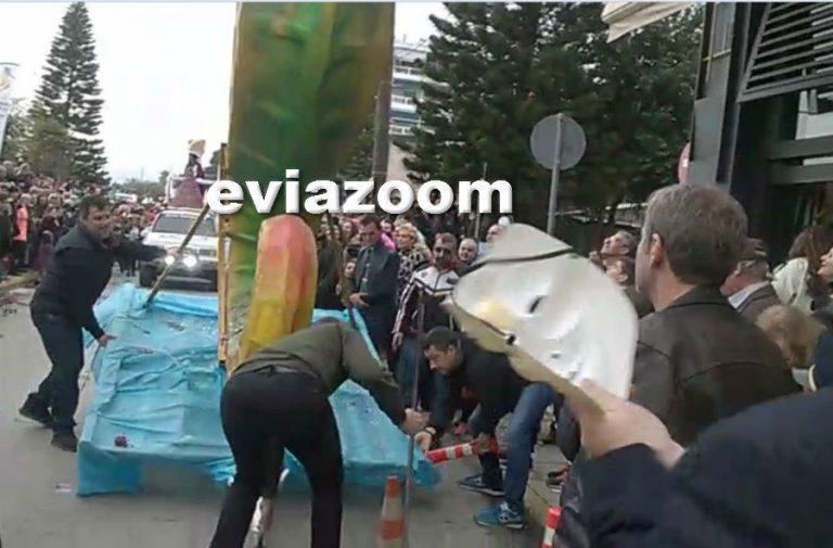 Εύβοια: Το απρόοπτο που διέκοψε την καρναβαλική παρέλαση στην Χαλκίδα – Δείτε το βίντεο!