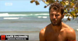 Survivor 2017: Γιατί οι Διάσημοι δεν ψήφισαν τον Γιώργο Αγγελόπουλο! [vid]