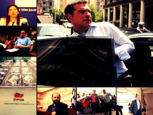ΣΥΡΙΖΑ: Τρίτη και φαρμακερή για τους αντάρτες! Τα νέα ΟΧΙ στο μνημόνιο γκρεμίζουν την πλειοψηφία των 120 και φέρνουν διαγραφές, νέο κόμμα και εκλογές!