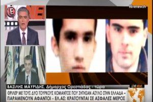 Μυστήριο γύρω από την κράτηση των Τούρκων κομάντος – Τι λέει ο δήμαρχος Ορεστιάδας