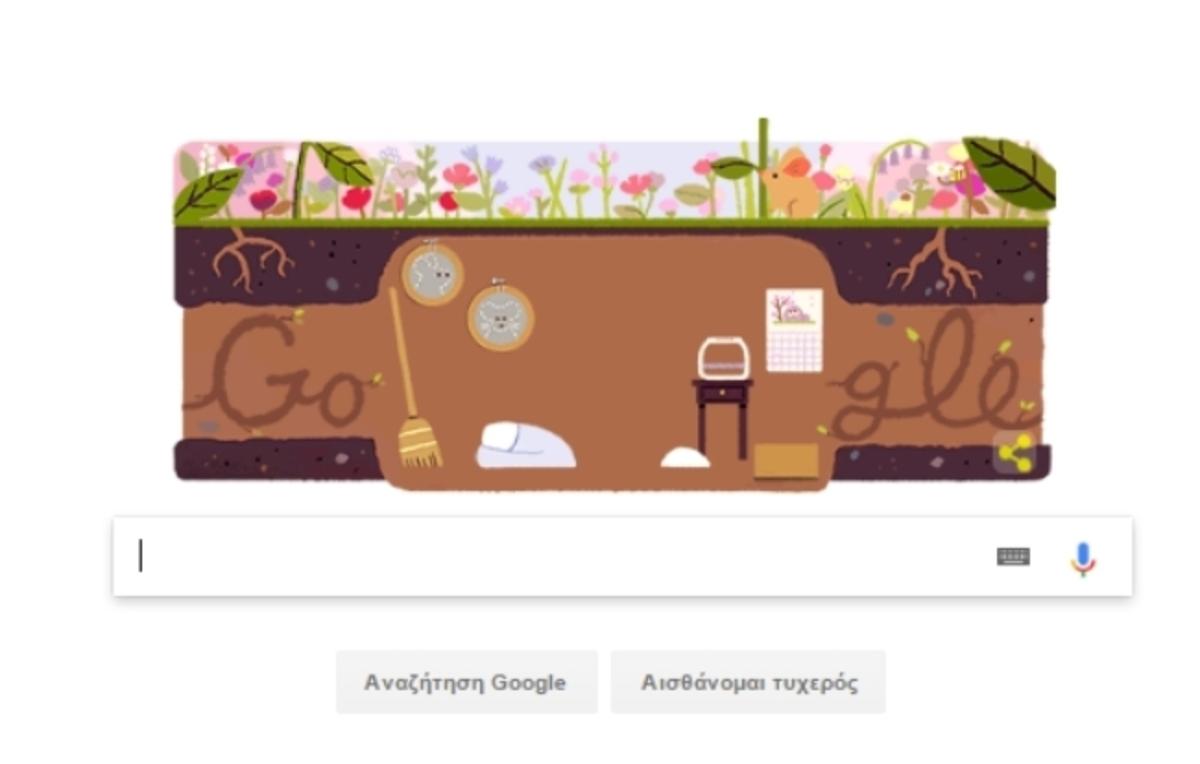 Εαρινή Ισημερία: H Google τιμάει σήμερα την Άνοιξη [pics]