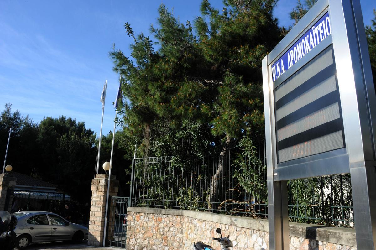 Φωτογραφία ΑΡΧΕΙΟΥ - Πηγή: Eurokinissi