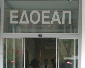 Από την 1η Ιουλίου η χορήγηση ασφαλιστικής ικανότητας από τον ΕΔΟΕΑΠ