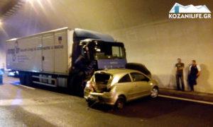 Κοζάνη: Νταλίκα έπεσε σε σταματημένο αυτοκίνητο μέσα σε σήραγγα της Εγνατίας! [vid]
