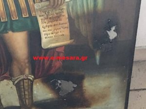 """Ηράκλειο: Βέβηλοι έβαλαν φωτιά σε εκκλησία – Έγραψαν """"ο Αλλάχ είναι μεγάλος"""" [pics]"""