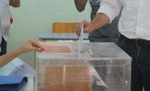 """ΕΔΕ για τις """"χαλκευμένες προεκλογικές δημοσκοπήσεις"""" θα ζητήσει ο Πρύτανης του Πανεπιστημίου Μακεδονίας"""