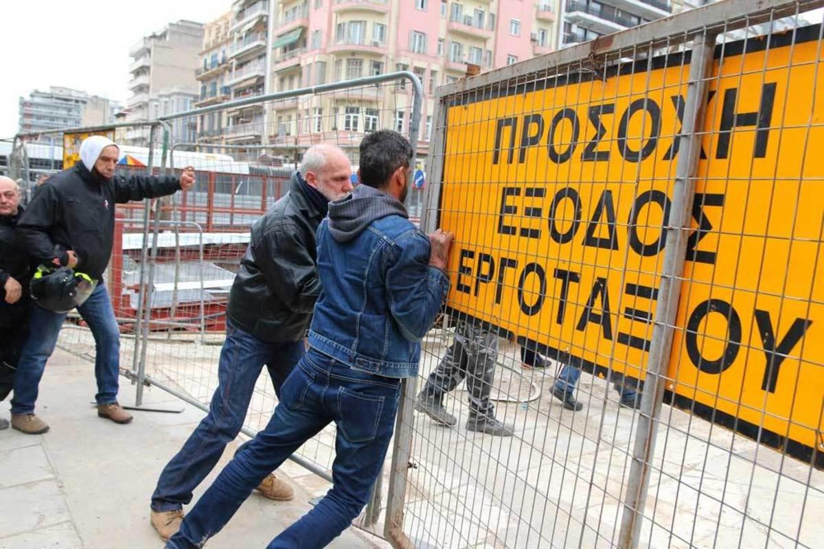 Ένταση στην συγκέντρωση για τον θάνατο του χειριστή στο Μετρό Θεσσαλονίκης [pics]