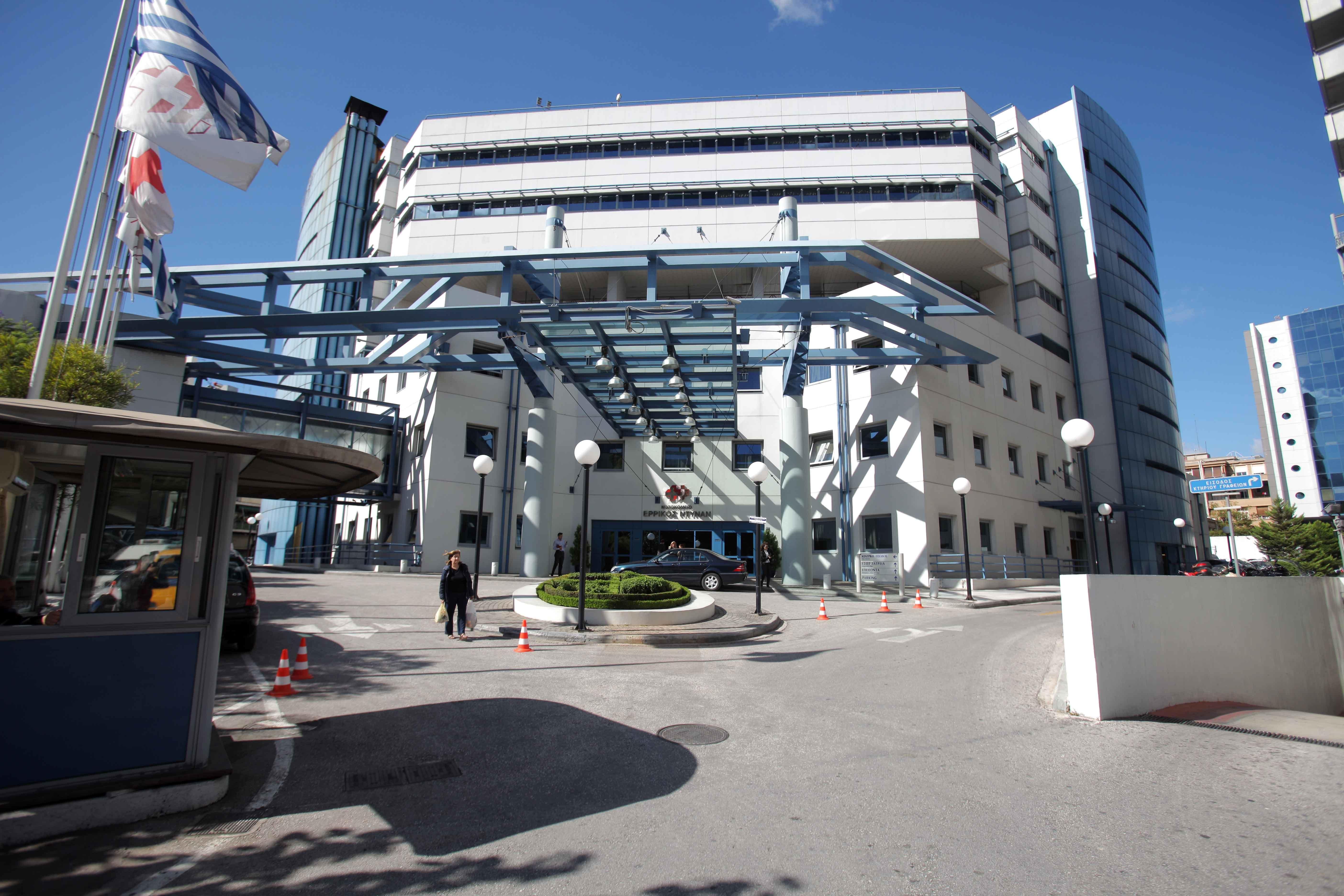 Τράπεζα Πειραιώς: Ολοκληρώθηκε η πρώτη φάση πώλησης του Ερρίκος Ντυνάν