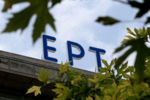 Πολλοί …μνηστήρες για τη Διεύθυνση Ειδήσεων της ΕΡΤ