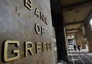 Der Spiegel: Αφιέρωμα στο τέλος των ελληνικών μνημονίων – «Τα διδάγματά μας από την κρίση»