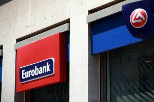 Η Eurobank σας βοηθά να επιλέξετε το σωστό πρόγραμμα του ΕΣΠΑ