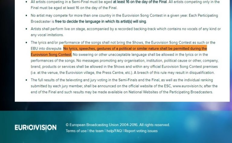"Eurovision 2016: ""Κουρελόχαρτο"" ο κανονισμός για τα πολιτικά μηνύματα!"