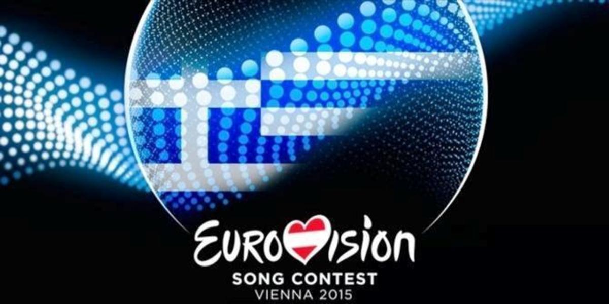 Η Ελλάδα… ανοίγει τη Eurovision
