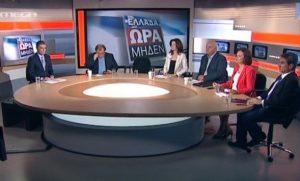 Ελλάδα Ώρα Μηδέν: Έκτακτη ενημερωτική εκπομπή από το MEGA