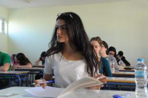 Πανελλήνιες 2017: Διάταξη ΦΕΚ για τις Επαναληπτικές Εξετάσεις