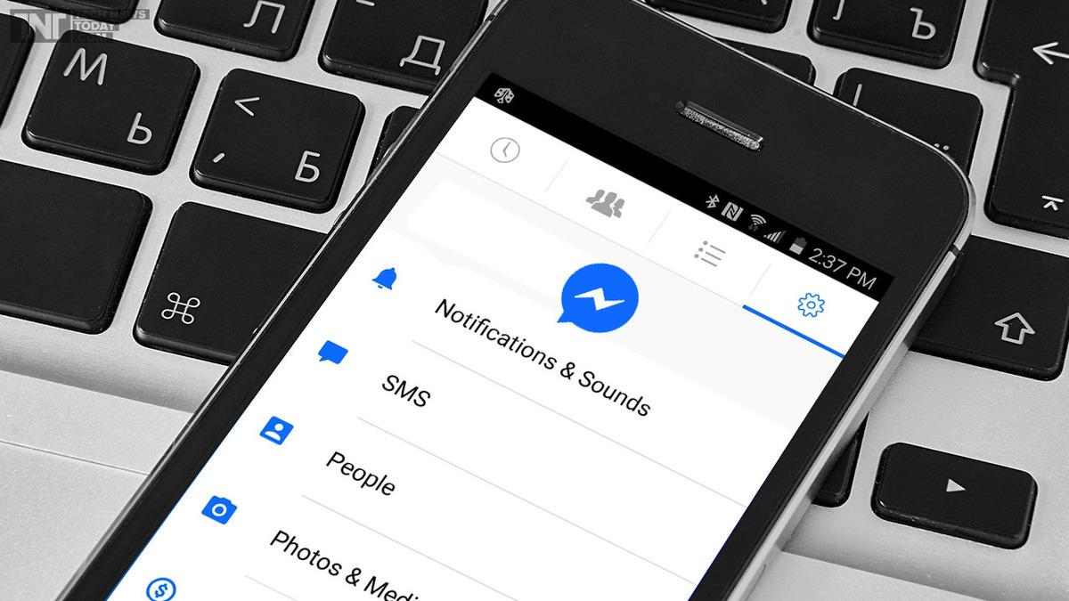 Έπεσε το Messenger – Προβλήματα σε όλο τον κόσμο