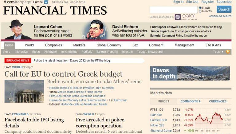 Θέλουν ευρωπαίο επίτροπο να ελέγχει τον ελληνικό προϋπολογισμό – Βενιζέλος: Οσοι θέτουν διλήμματα, αγνοούν ιστορικά διδάγματα