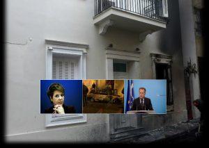 """Αλέκος Φλαμπουράρης: Μολότοφ στο σπίτι του, """"μολότοφ"""" και μεταξύ ΣΥΡΙΖΑ – ΝΔ! Γεροβασίλη: """"Να ζητήσει συγγνώμη ο Κουμουτσάκος""""!"""