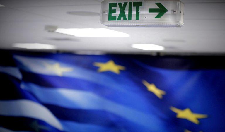 "Economist: ""Βλέπει"" Grexit μέσα στο '17"