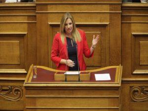 Βουλή: Δεν… πρόλαβε να μιλήσει η Γεννηματά! Έξαλλοι στο ΠΑΣΟΚ