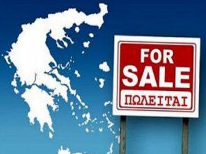 Iskra: Πωλείται η Ελλάδα με το κιλό και τζάμπα! Πάρτε κόσμε!