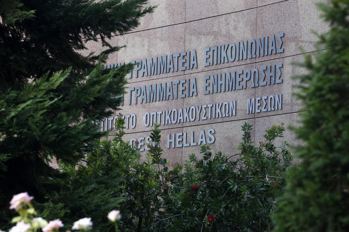 """Στην Εισαγγελία Πρωτοδικών η μήνυση των """"γαλάζιων"""" βουλευτών για τις τηλεοπτικές άδειες"""