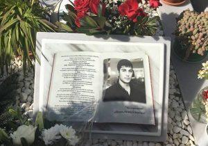 Βαγγέλης Γιακουμάκης: Δύο χρόνια από την εξαφάνισή του τον τίμησαν οι φίλοι