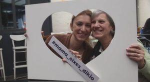 Ημέρα της Μητέρας 2017: Ρήσεις που έμειναν στην ιστορία