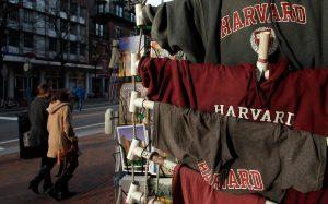 Πρώτη σε διαδικτυακούς φοιτητές στο Χάρβαρντ η Ελλάδα