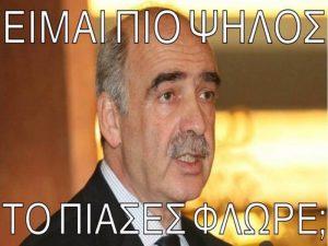 "Debate πολιτικών αρχηγών – ""Χαλασμός"" με το ύψος Μεϊμαράκη – Τσίπρα!"