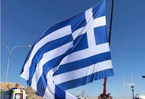 25η Μαρτίου: Γαλανόλευκη 1.200 τ.μ. κυματίζει στο Ηράκλειο! [pics]