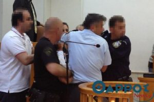 Καλαμάτα: Άκουσε την απόφαση για τη δολοφονία του Σπύρου Ιωάννου και επιτέθηκε στους δικαστές [pic]