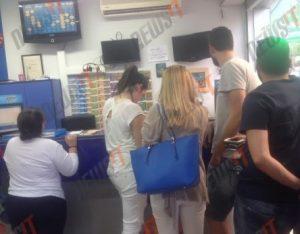 Τρίκαλα: Από το τζόκερ τα περίμενε και από αλλού του ήρθαν τα 250.000€!