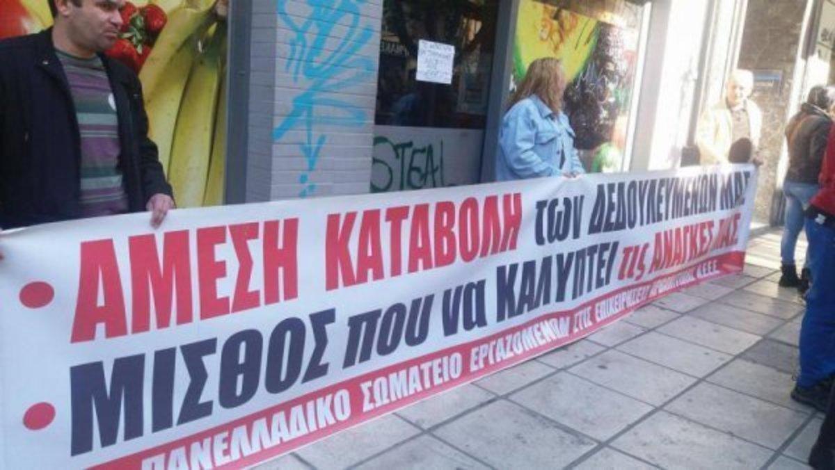 ΦΩΤΟ από το seleo.gr
