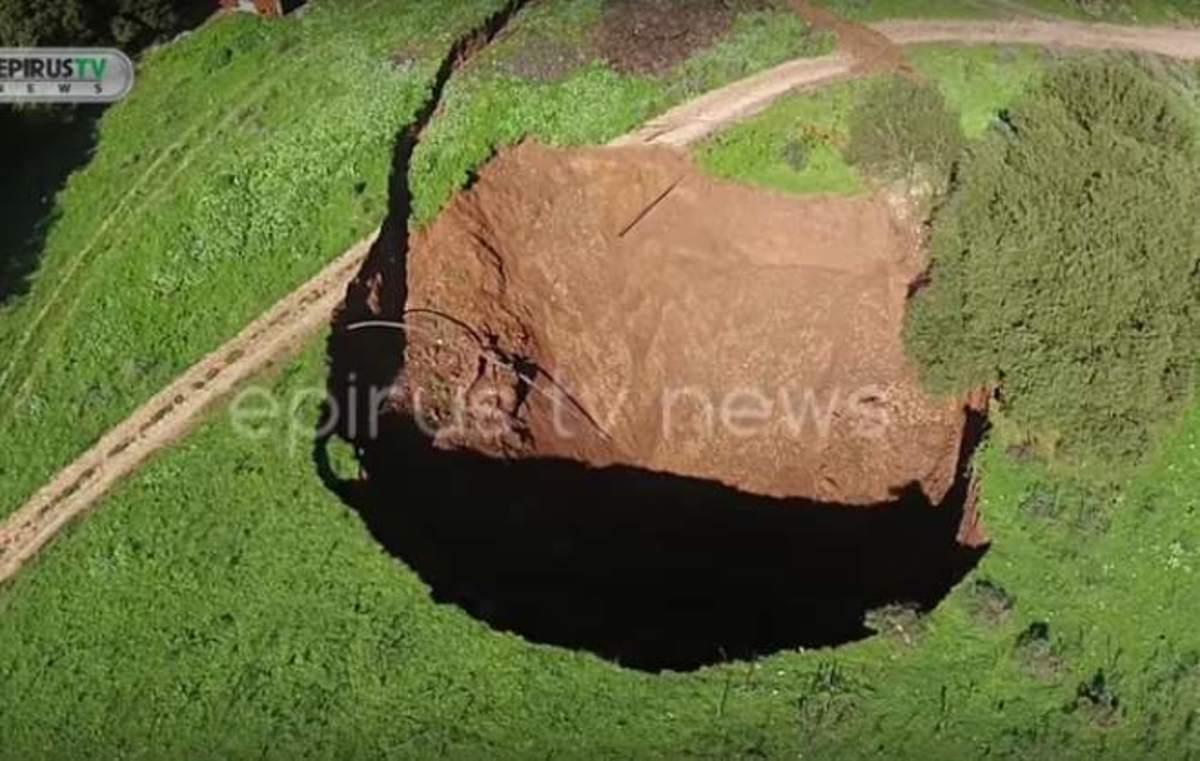 Σεισμός στα Γιάννενα: Συγκλονιστικές εικόνες από την καθίζηση στο Καλπάκι – Βίντεο από drone