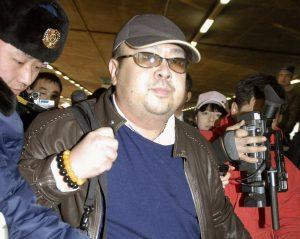 Κιμ Γιονγκ Ουν: Συνελήφθη άνδρας για το φόνο του αδερφού του