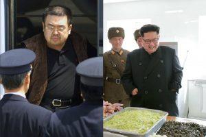 """Κιμ Γιονγκ Ουν: Προσπαθούσε να """"βγάλει από την μέση"""" τον αδελφό του από το 2010"""