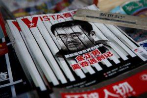 Στα… αζήτητα η σορός του δολοφονημένου αδερφού του Κιμ Γιονγκ Ουν