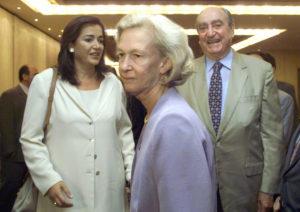 Το αντίο του πολιτικού κόσμου στον Κωνσταντίνο Μητσοτάκη