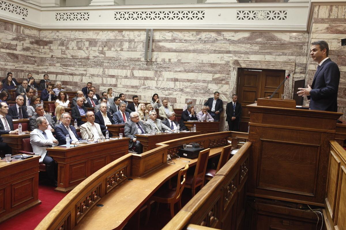 Ο Κ. Μητσοτάκης αποφάσισε συνεδρίαση της Κοινοβουλευτικής Ομάδας