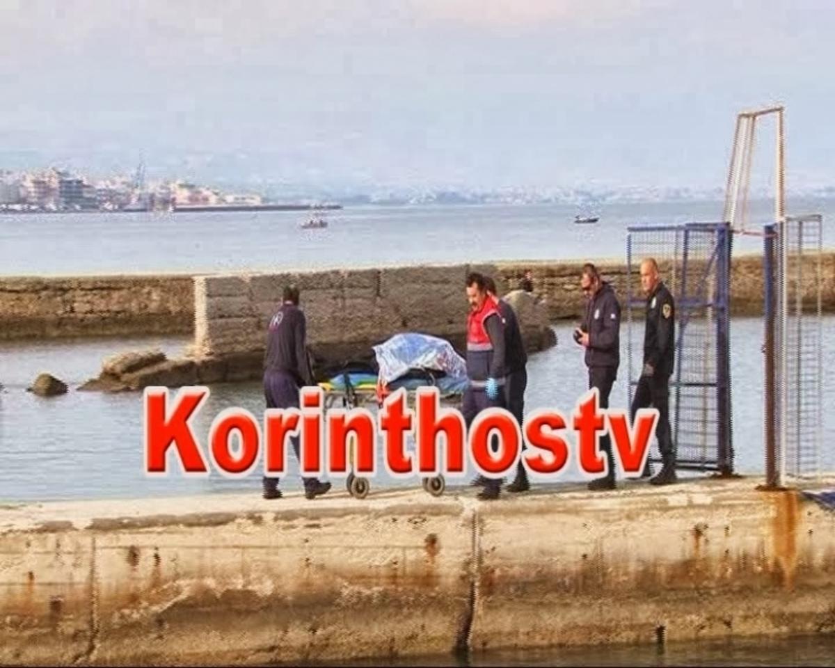 ΦΩΤΟ από το korinthostv