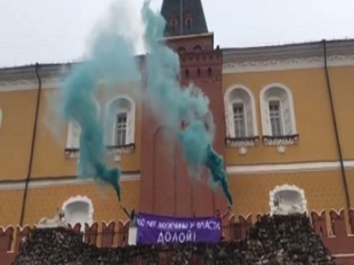 Παγκόσμια Ημέρα της Γυναίκας 2017: Ακτιβίστριες διαδήλωσαν έξω από το Κρεμλίνο [vid]