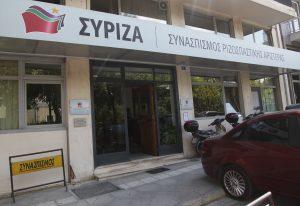 Βαριές καταγγελίες για το κτίριο του ΣΥΡΙΖΑ στην Κουμουνδούρου: Δεν το είχαν δηλώσει στην εφορία